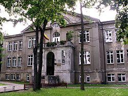 Šiaulių V. Kudirkos pagrindinė mokykla
