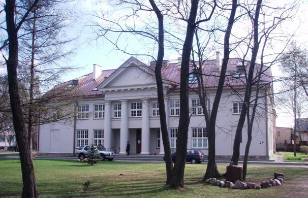 Kauno kolegijos Justino Vienožinskio menų fakulteto I rūmai