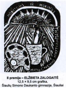 Elžbietos sukurtas ekslibrisas iš parodos katalogo