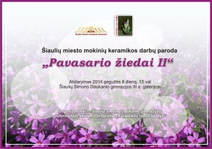 kvietimas-pavasario-ziedai-2014